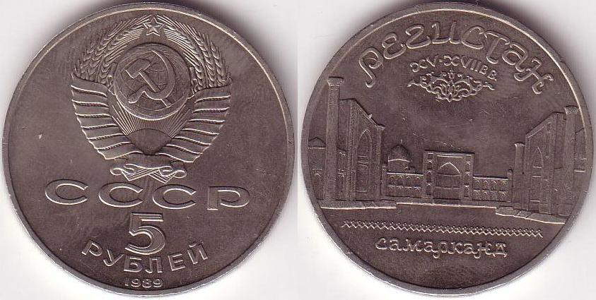 5 Rubli - 1989 - Samarcanda