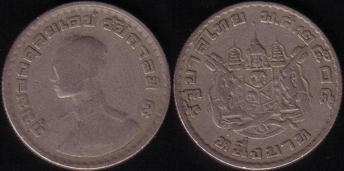 1 Baht - 1962
