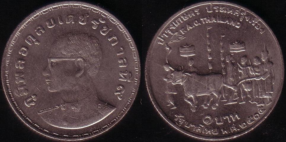 1 Baht – 1972 FAO