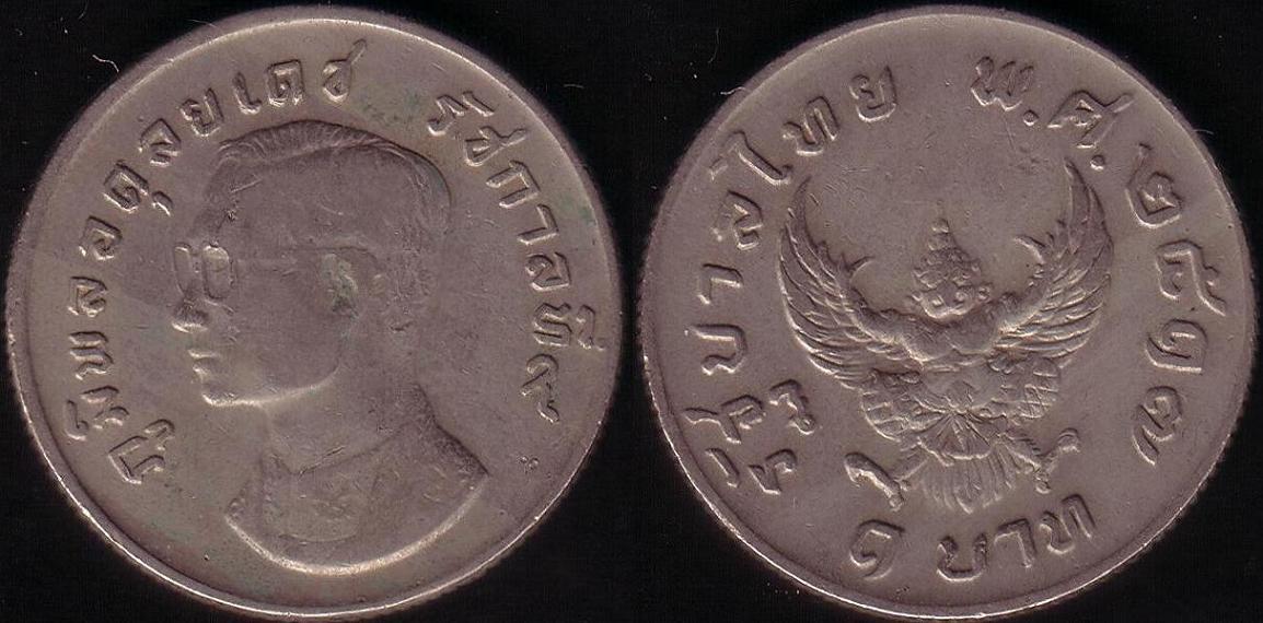 1 Baht - 1974