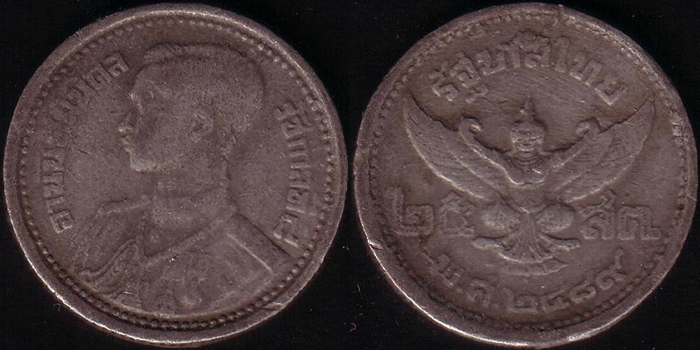25 Satang - 1946