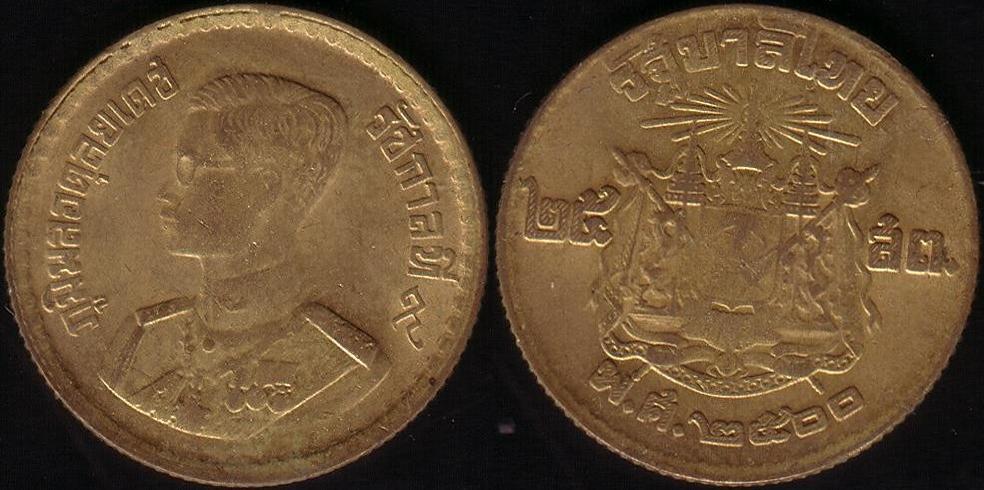 25 Satang - 1957
