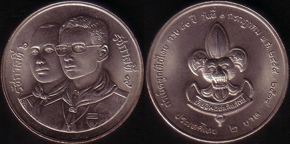 2 Baht - 1991