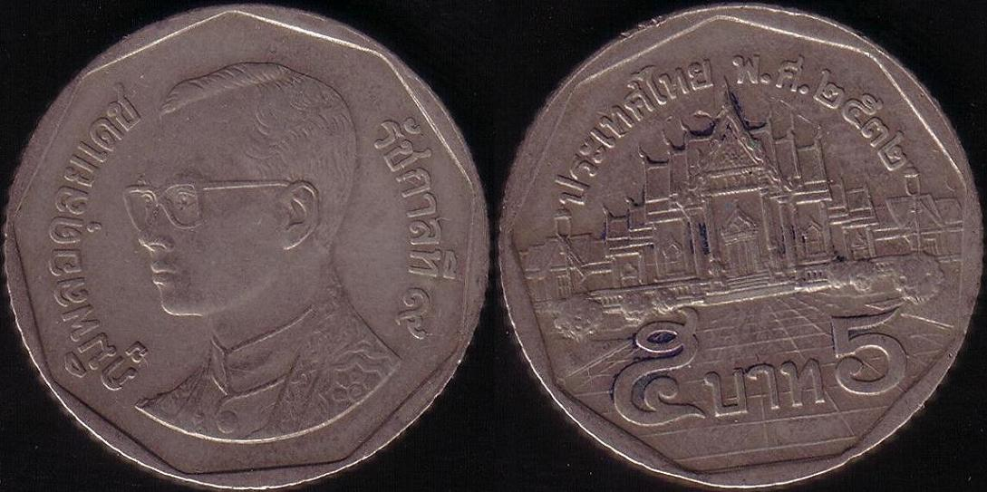 5 Baht - 1989