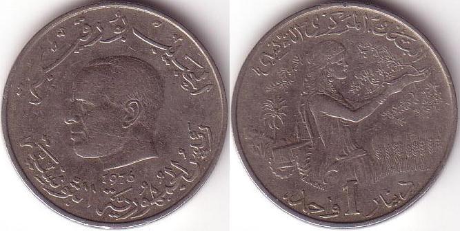 Tunisia – 1 Dinar – 1976