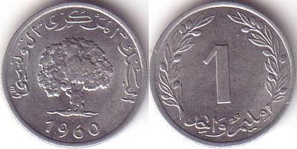 Tunisia – 1 Millim – 1960