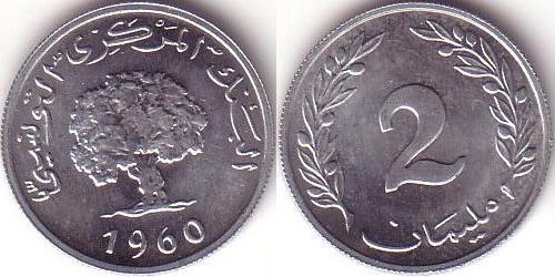 Tunisia – 2 Millim – 1960