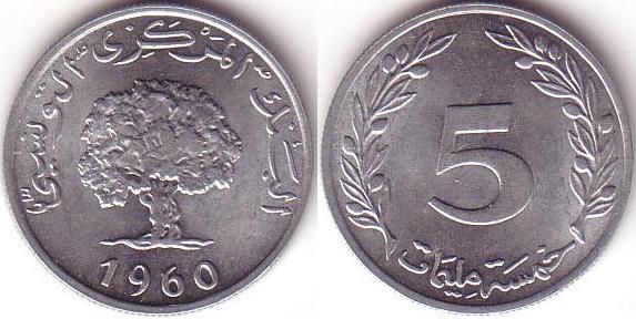 Tunisia – 5 Millim – 1960