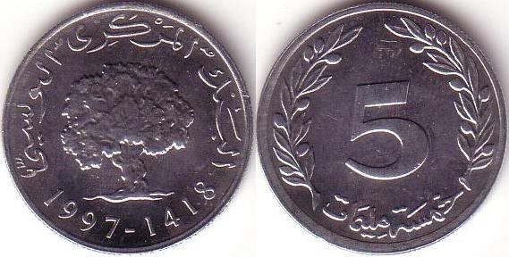 Tunisia – 5 Millim – 1997