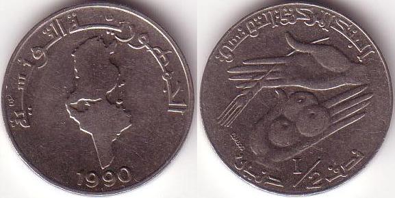 Tunisia – ½ Dinar – 1990
