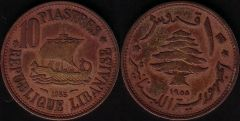 Libano – 10 Piastre – 1955 KM 23