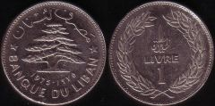 Libano – 1 Livre – 1975