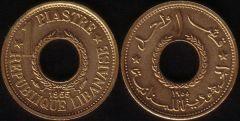 Libano – 1 Piastra – 1955
