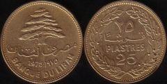 Libano – 25 Piastre – 1975