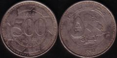 Libano – 500 Livres – 1995