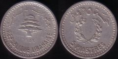 Libano – 5 Piastre – 1954