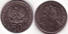 50 Zlotych - 1980 - Boleslao I