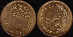 Egitto – 10 Milliemes – 1978