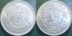 10 Piastre - 1972