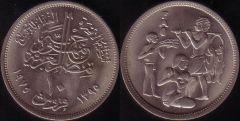 Egitto – 10 Piastre – 1975