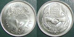 10 Piastre – 1977 Unione economica