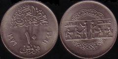 Egitto – 10 Piastre – 1979 – Educazione