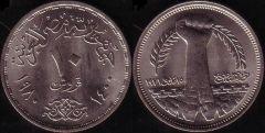 Egitto – 10 Piastre – 1980 – Rivoluzione