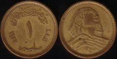 Egitto – 1 Millieme – 1957