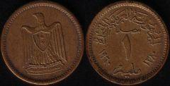 1 Millieme - 1960