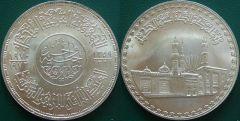 Egitto – 1 Pound – 1970-1972