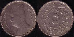 Egitto – 5 Milliemes – 1933 H