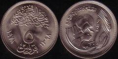 Egitto – 5 Piastre – 1978 – FAO