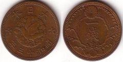 Giappone – 1 Sen – 1938