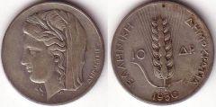 10 Dracme - 1930