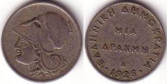 1 Dracma - 1926