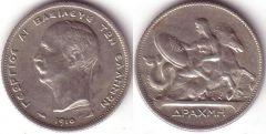 Grecia - 1 Dracma - 1910