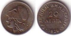 20 Lepta - 1926