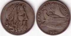 20 Dracme - 1930