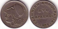 2 Dracme - 1926