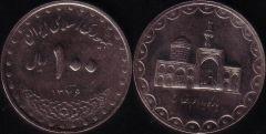 Iran – 100 Rials – 1997