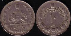 Iran – 10 Rials – 1957