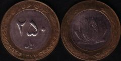 Iran – 250 Rials – 1998
