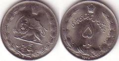 Iran – 5 Rials – 1976