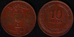 10 Prutah – 1949