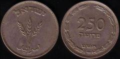 250 Prutah – 1949