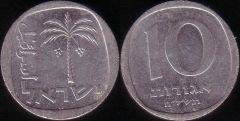 Israele – 10 Agorot – 1978