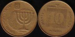 Israele – 10 Agorot – 1991 Hanukkah