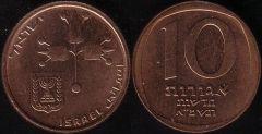 Israele – 10 New Agorot – 1981