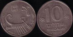 Israele – 10 Sheqalim – 1983