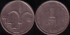 Israele – 1 New Sheqel – 1990 Hanukkah